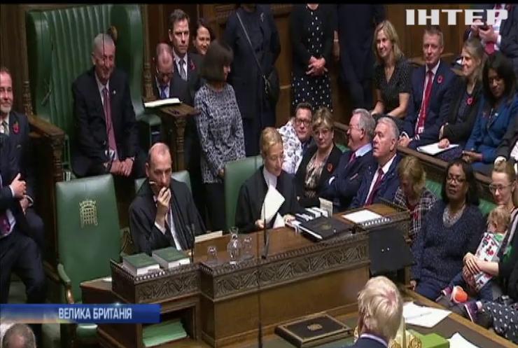 Британський парламент обрав нового спікера