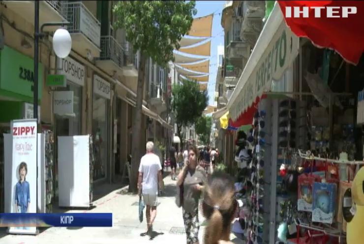 """Кіпр визнав помилки під час роздавання """"золотих"""" паспортів"""