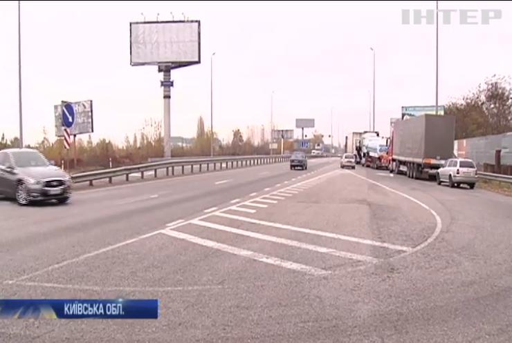 Київ закрили для проїзду вантажівок