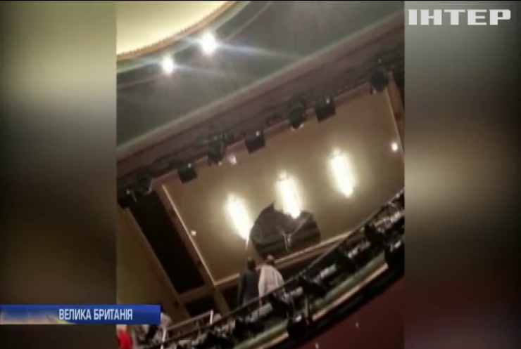 У лондонському театрі обвалилася стеля: постраждали люди