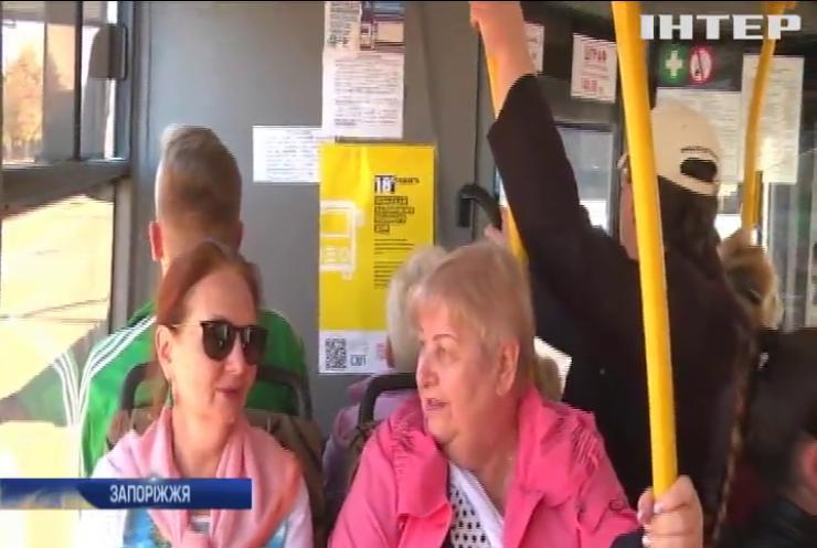 У Запоріжжі запустили пілотний проект транспорту з аудіогідом