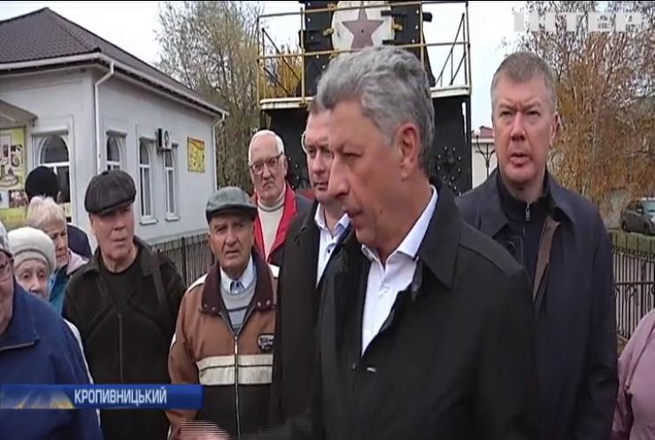 """Співголова партії """"Опозиційна платформа - За життя"""" Юрій Бойко відвідав Знам'янку та обговорив болючі питання з жителями міста"""
