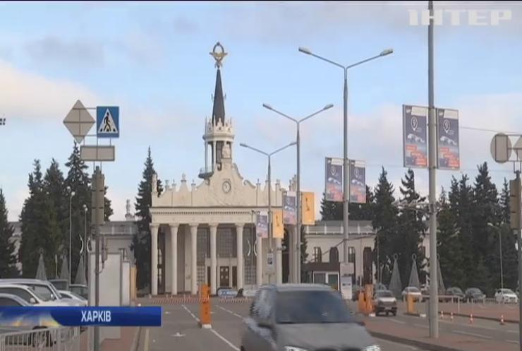 Зміна голови Харківської ОДА: як змінилась область за правління Юлії Світличної