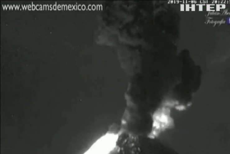 У Мексиці прокинувся вулкан Попокатепетль