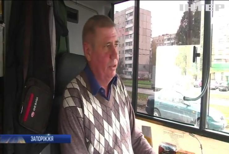 Екскурсія в громадському транспорті: у Запоріжжі стартував соціальний проект