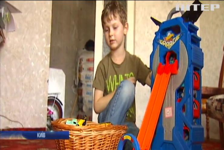 Врятувати життя: шестирічний Леонід потребує термінової операції