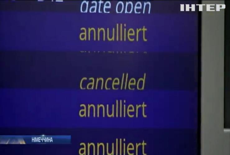 Lufthansa масово скасовує авіарейси