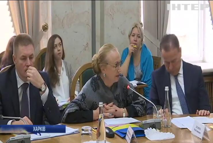 У Харкові обговорили справедливий перерозподіл соціальних благ