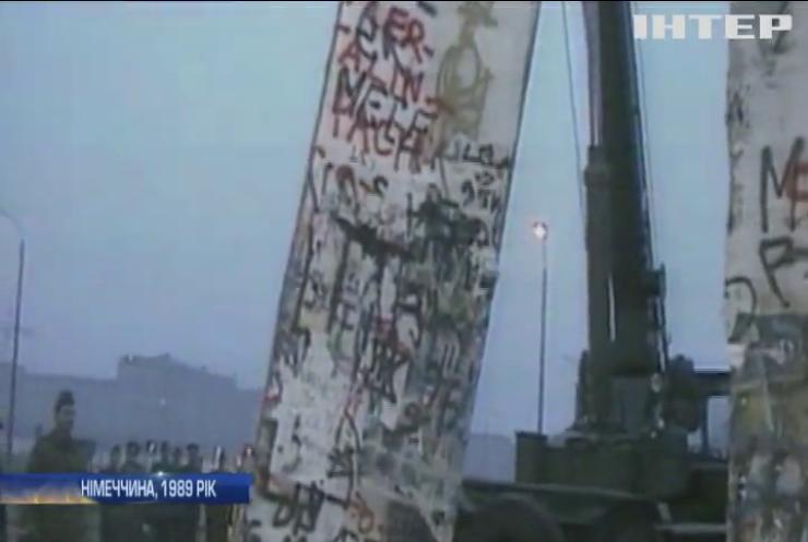 30 років єдності: Німеччина відзначає ювілей падіння Берлінської стіни