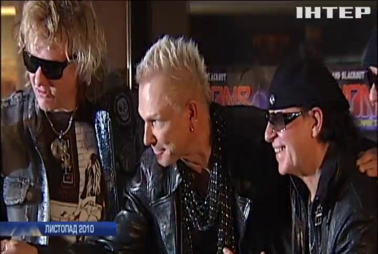Crazy World Tour: легендарні Scorpions дадуть єдиний концерт у Києві в рамках всесвітнього турне