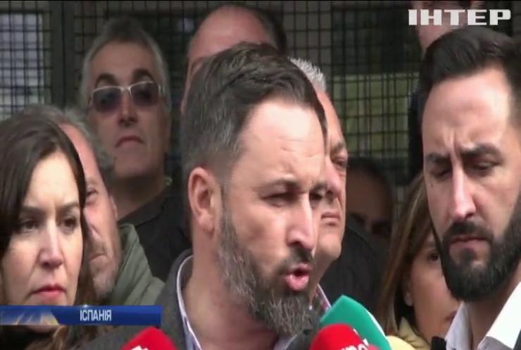 """Жителі Іспанії втомилися від """"позачергових"""" виборів"""