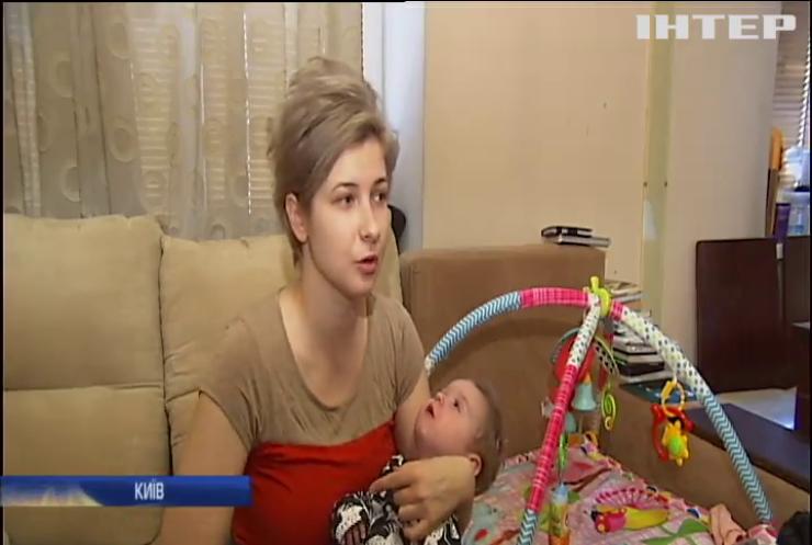 Маленька Єва потребує лікування рідкісної форми епілепсії