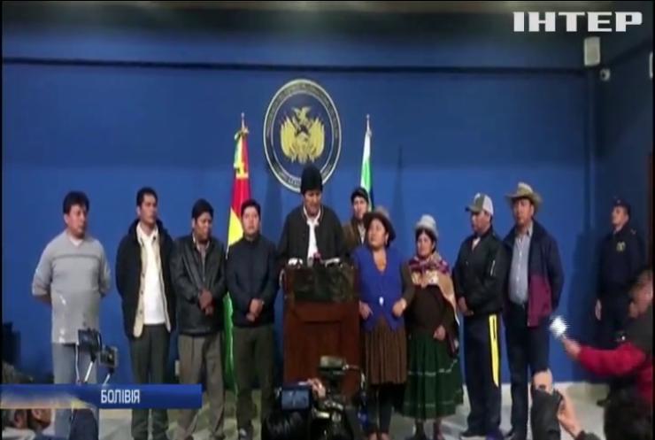 Болівія залишилася без президента