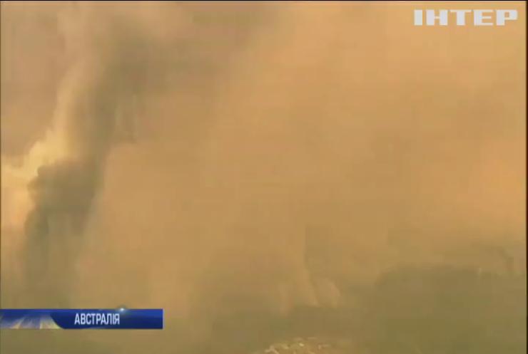 В Австралії оголосили надзвичайний стан через пожежі