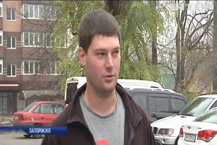 У Запоріжжі звільняють ветерана АТО через скандальне відео