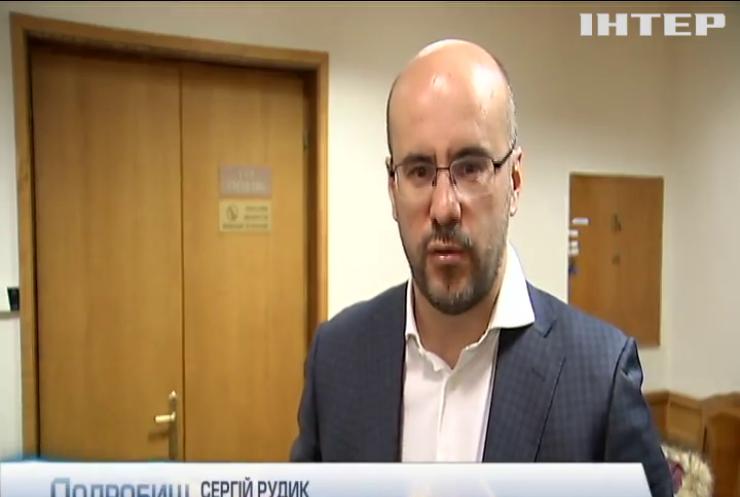 ЦВК зареєструвала Сергія Рудика народним депутатом від 198-го округу Черкаської області