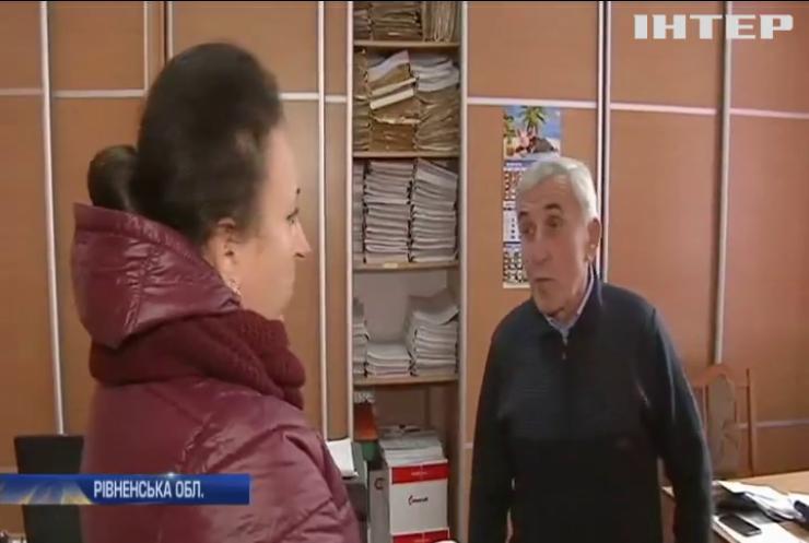 Земельний скандал на Рівненщині: селяни звинувачують владу в роздачі землі невідомим