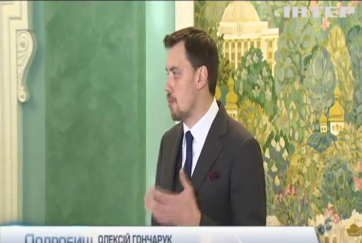 Прем'єр-міністр України закликав не зволікати з вирішенням земельного питання