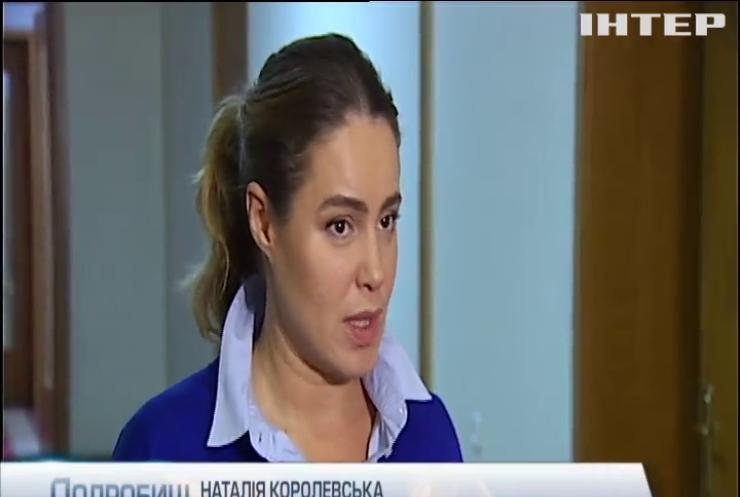 У Комітеті Верховної Ради з питань соцполітики розглянули питання допомоги постраждалим дітям на Донбасі