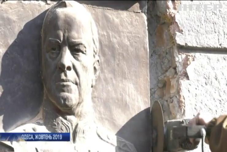 В Одесі вимагають повернути пам'ятну дошку Георгію Жукову