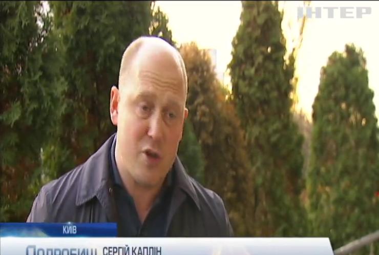 Повернення кріпацтва: Сергій Каплін засудив нову редакцію Трудового кодексу