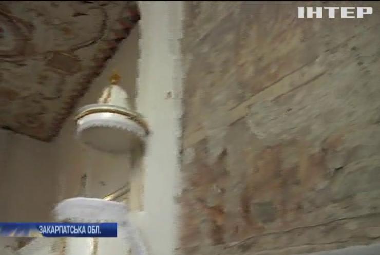 На Закарпатті знайшли під шаром вапна стародавні фрески