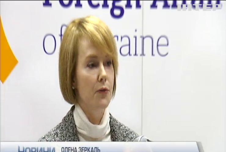 Росія пояснить на суді фінансування тероризму і расову дискримінацію