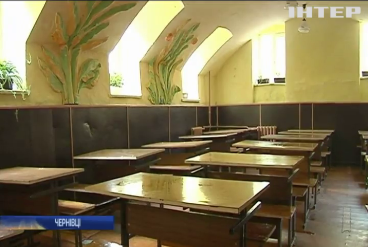 Аварійні їдальні: у черкаській школі батьки влаштували протест
