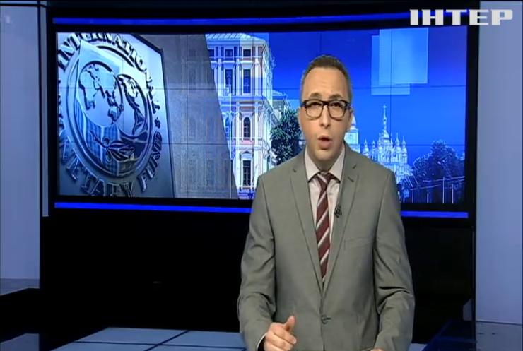 В Україні почне працювати місія Міжнародного Валютного Фонду