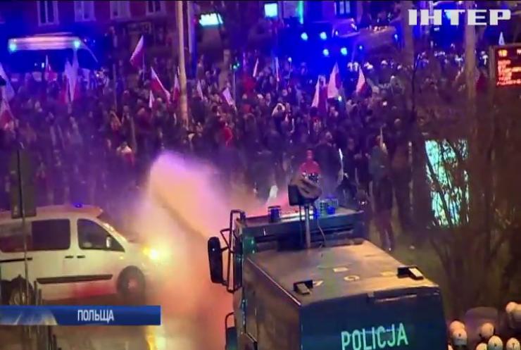 У Польщі правоохоронці розігнали виступ націоналістів