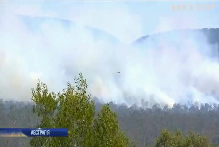 В Австралії продовжують гасити масштабні пожежі