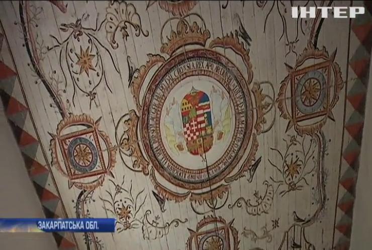На Закарпатті у церкві знайшли стародавні фрески