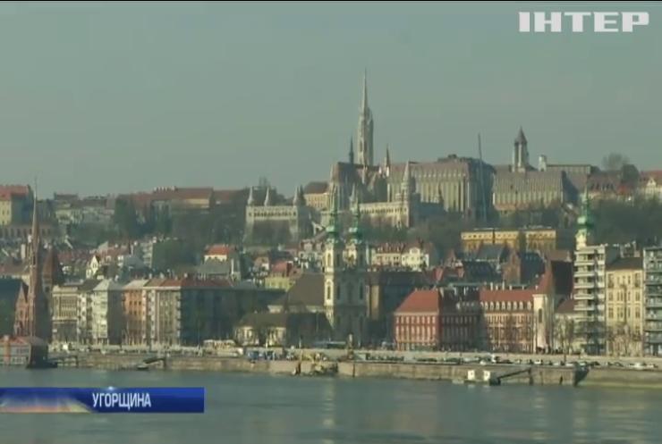 Угорщину оштрафували за неналежне використання коштів