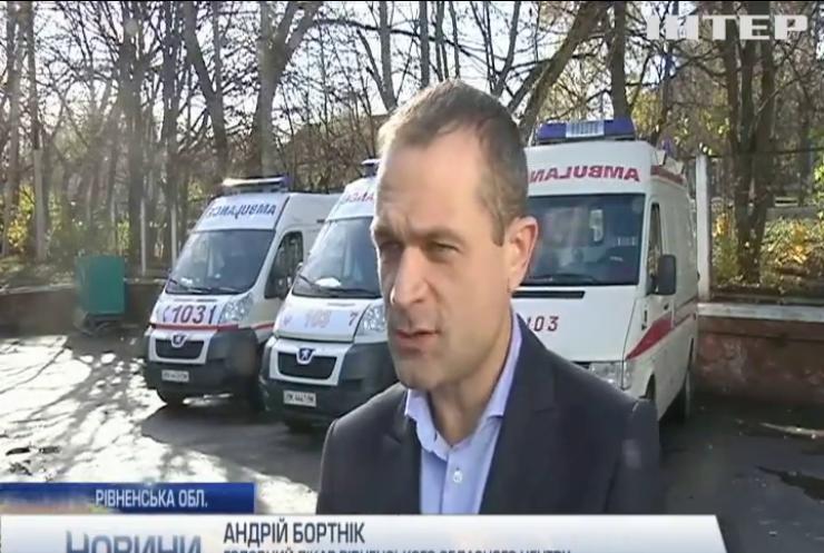 Швидка допомога без колес: на Рівненщині автопарк потреюує оновлення