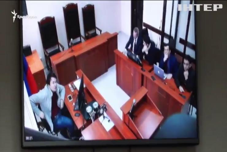 """Справу засуджених кримчан у справі """"Хізб ут-Тахрір"""" передали до суду ООН"""