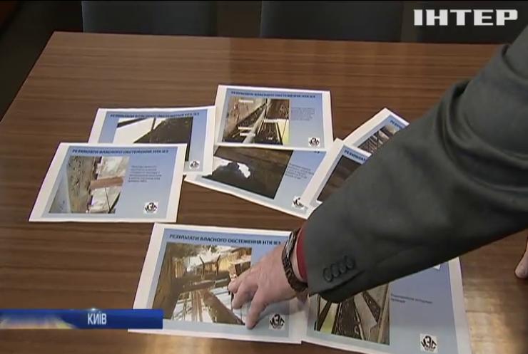Міст Патона у Києві може обвалитися
