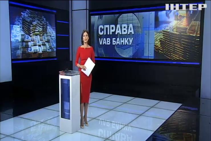 НАБУ повідомило про підозру очільникам VAB банку