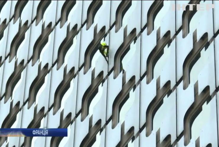Людина-павук штурмував бізнес-центр у Парижі