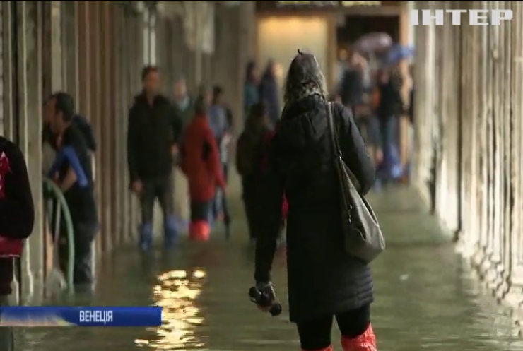 У Венеції рятують собор Святого Марка від потопу