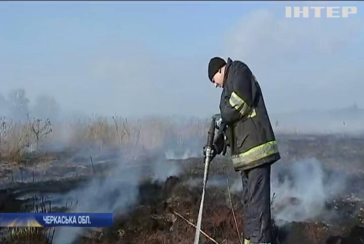 Села під Черкасами на межі надзвичайної ситуації через горіння торфовищ