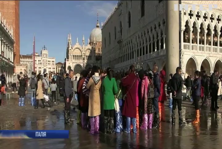 У Венеції запровадили надзвичайний стан