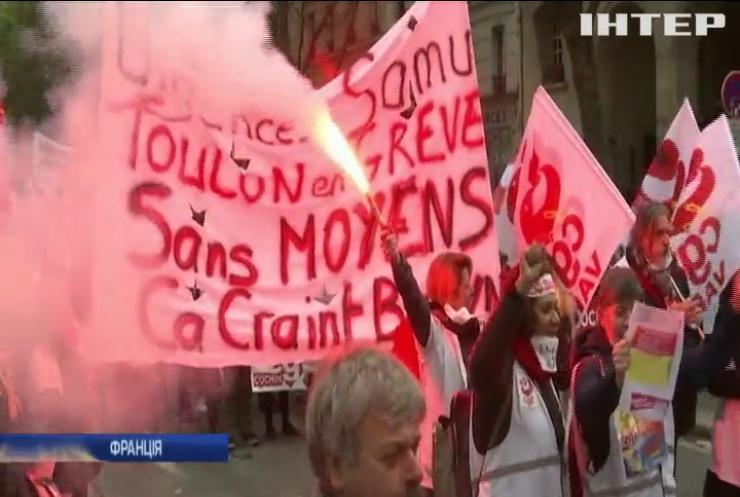 У Франції страйкують працівники державних лікарень