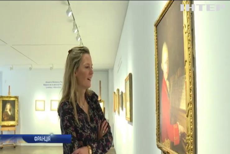Sotheby's та Christie's виставили на продаж рідкісні картини