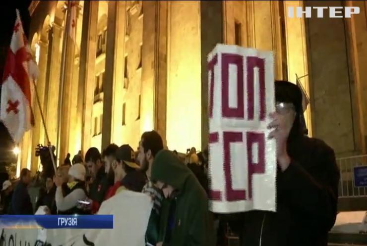 Тбілісі охопили масові протести