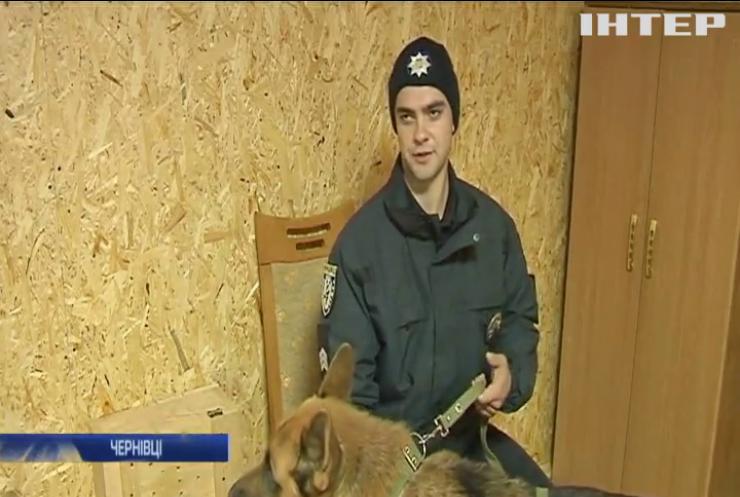 Поліція Чернівців отримала оновлений кінологічний центр
