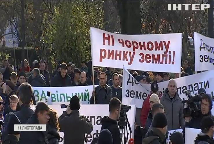 Скандальний земельний закон: аграрії вимагають захистити незалежність України