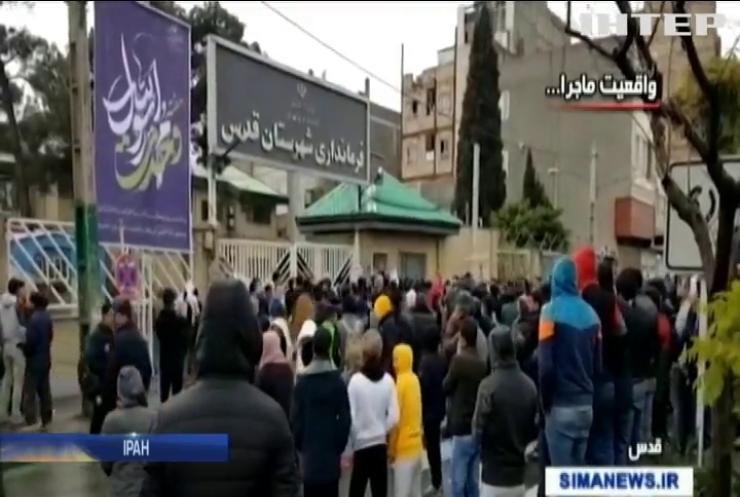 """""""Бензинові"""" протести в Ірані: уряд вирішив збільшити ціни на пальне вдвічі"""