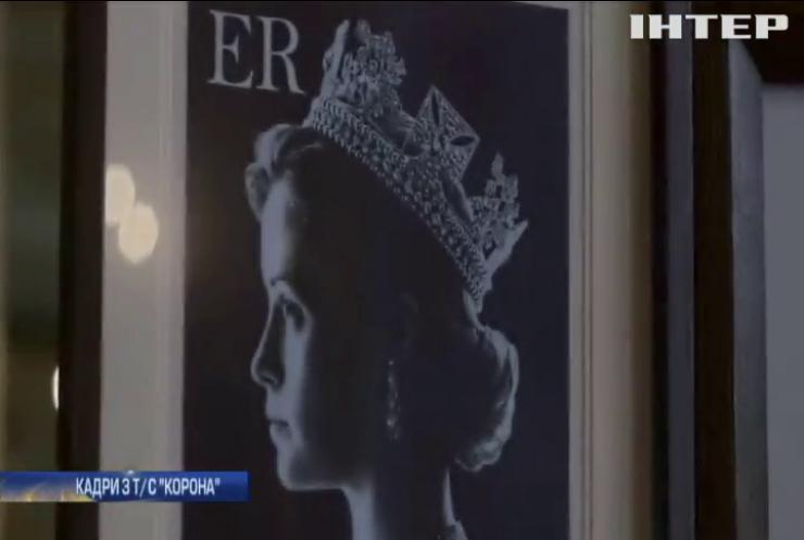 """У Лондоні відбулася прем'єра третього сезону серіалу """"Корона"""""""