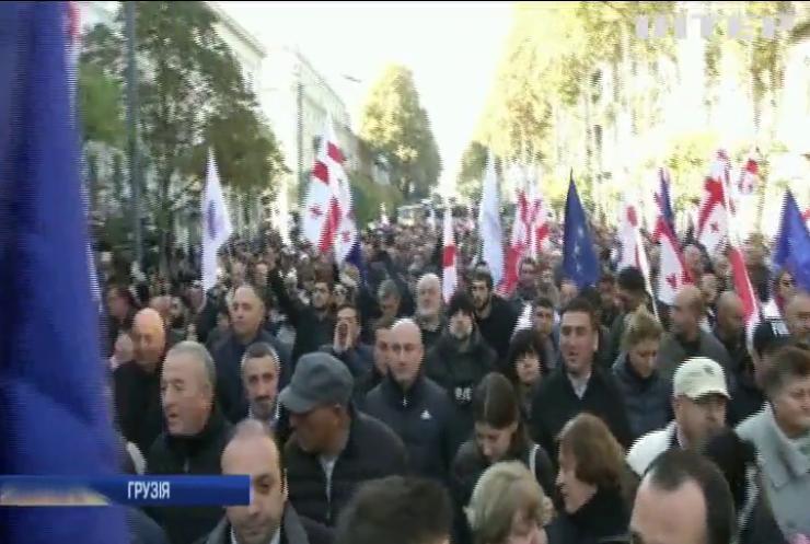 Грузинська опозиція заблокувала входи в будівлю парламенту країни