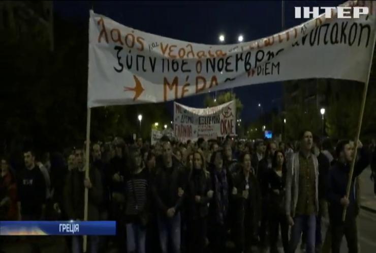 В Афінах демонстрація до річниці студентського повстання переросла у сутички